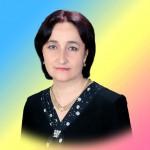 Байчорова Шерифа Данияловна