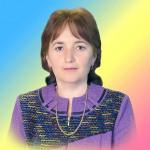 Кечерукова Фарида Османовна